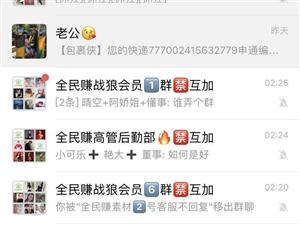 ?#40644;?000多人,滨州人小心别在上当了