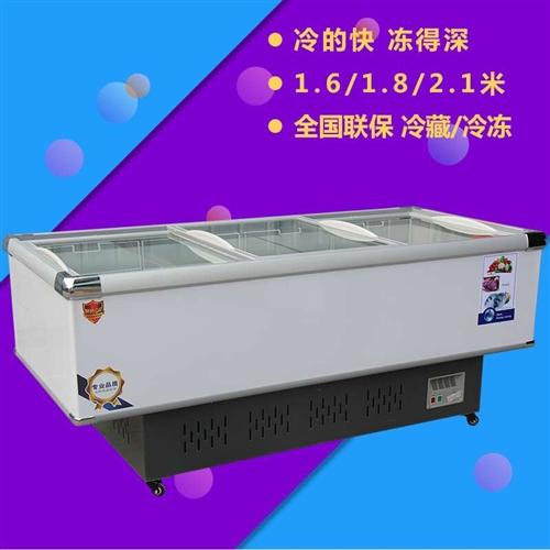 出售冰箱,展示冷藏柜,绞肉机,(2500元)