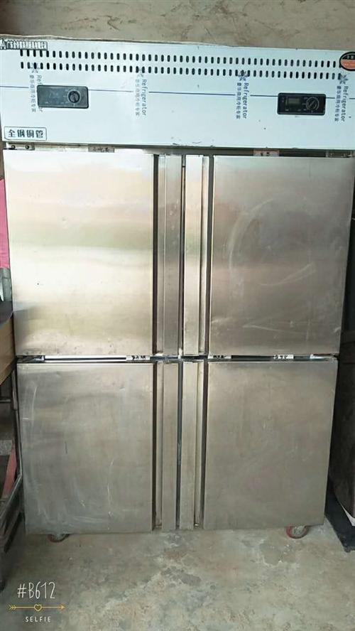 四开门全钢铜冰柜