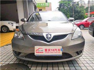 2010款  悦翔  三厢 1.5L
