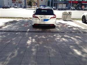 不文明停车,可耻!