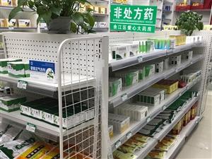 药品柜、货架、儿童摇摇车低价出售有需要请联系15579306963(陈)