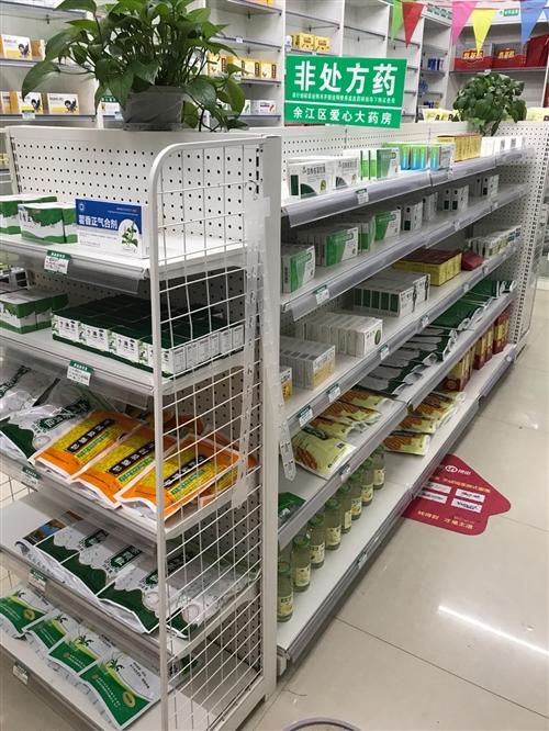 藥品柜、貨架、兒童搖搖車低價出售有需要請聯系15579306963(陳)