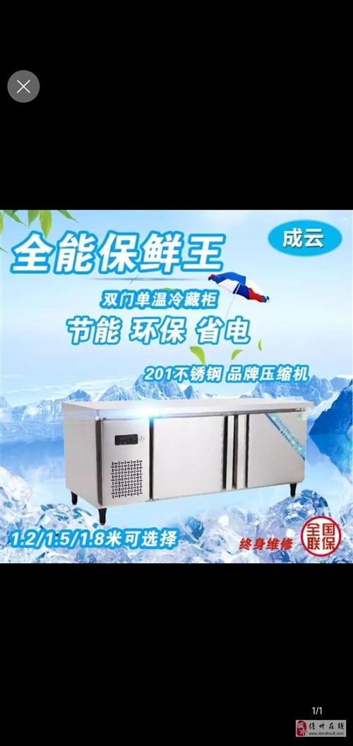 刚刚收到货全新的冷藏操作台1.5*0.6*0.8未拆封  买错尺寸了