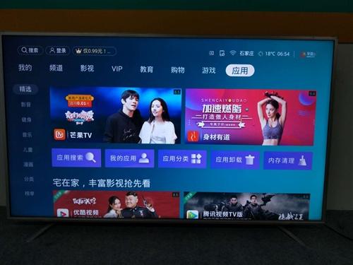 海信55寸高清智能網絡電視樣機九成新