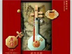 中華果白酒面向社會誠招代理商