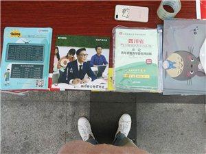 四川省公务员省考已经开始了,华图免费送资料