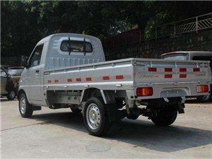 求購二手五菱雙排小貨車一輛