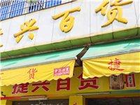 旺鋪轉讓 位于廣東省中山市黃圃鎮 店鋪優勢大路邊 交通方便 住宅區 整棟租 二樓三樓可出租