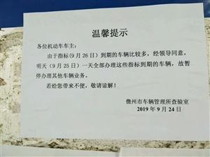 东风悦达起亚K2