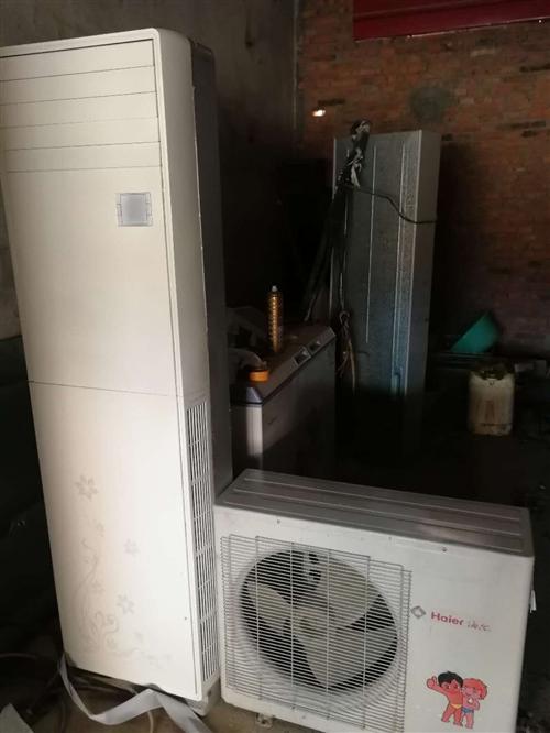 空調熱水器出售