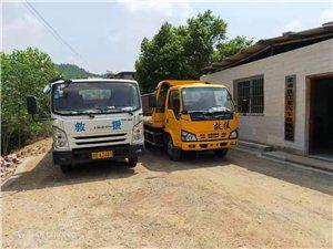 龍南縣江龍汽車救援服務中心
