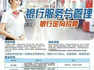西安文理技术职业教育中心