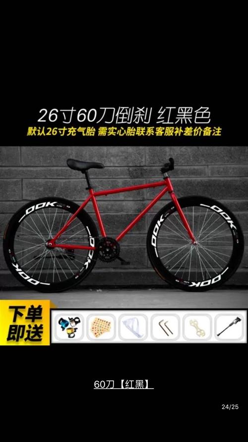 出售自行車,全新,一次都沒有騎過,淘寶價格四百到五百,有意電話聯系。
