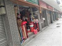 因本人轉行,現將經營多年的五金店轉讓。位于廣州市白云區。有固定的客源。盈利中。周邊近汽配城、皮具城。...