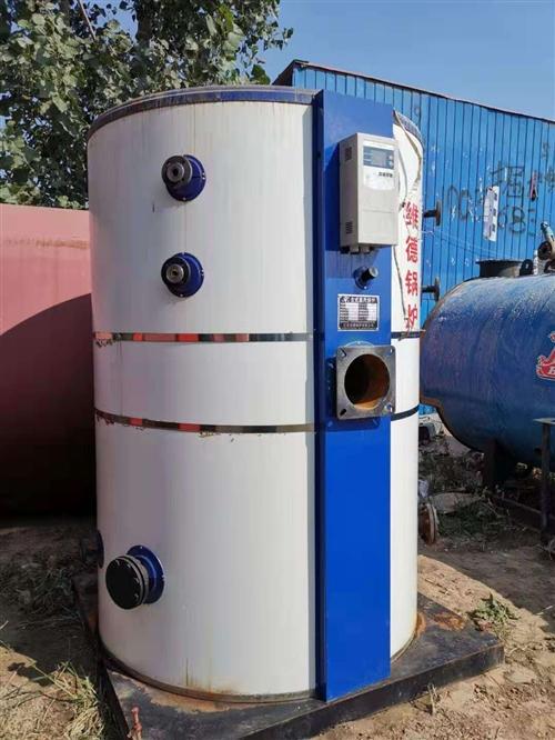 出售0.5-10吨燃气燃油蒸汽环保锅炉