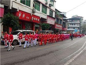 坛同镇庆祝建国70周年