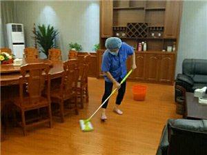 家政服务,保洁,搬家,打扫新房,旧房,装修过工程
