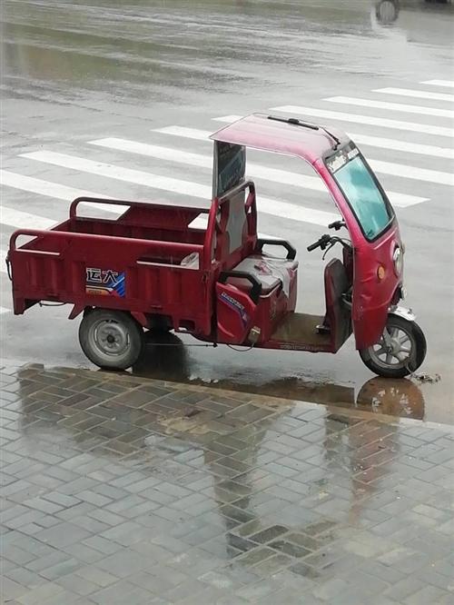 出售電動三輪車18995041660