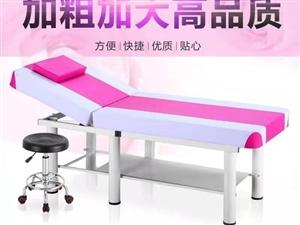 美容床,几乎全新。只用过半个月。颜色参照最后一张,紫红色。原价398  两百转卖