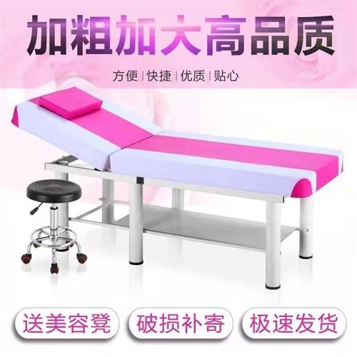美容床,幾乎全新。只用過半個月。顏色參照最后一張,紫紅色。原價398  兩百轉賣