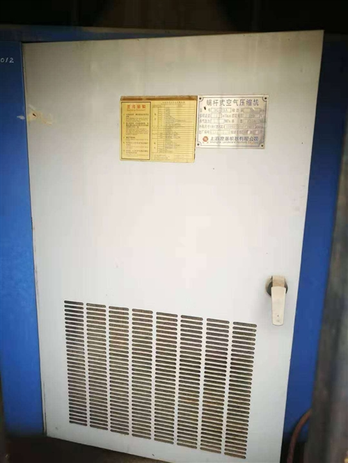 設備名稱:蝸桿式空氣壓縮機                                   設...