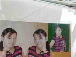 请问霍邱的朋友有认识一个女孩叫刘静的吗?以前一起在张家港打工认识的,十三年没联系了,现在就只有唯一的