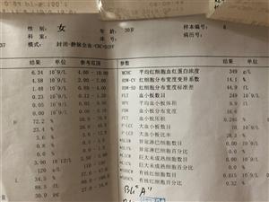 新县妇幼保健院滥用职权,医务人员缺乏职业道德与责任心