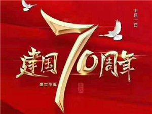 《�M江�t七十�A�Q》