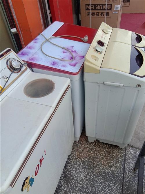 长年销售二手洗衣机价格面议