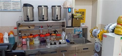 低價轉讓一套奶茶設備,地址中樞城區,需要的老板歡迎了解13701879671