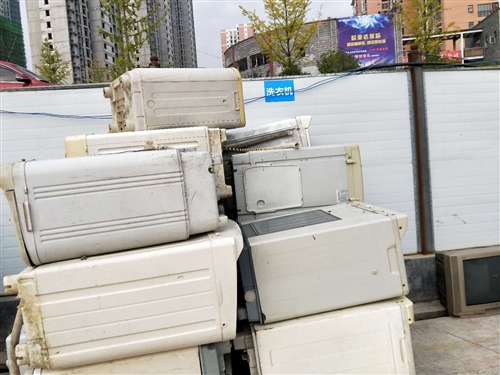 高价回收废旧电器,洗衣机,冰箱,电视机,电脑。