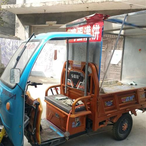 小吃車免費送技術,買車請買這樣的裝置電車自用方便不用還可以賣個好價錢,也可以上牌。18管雙排控制器1...