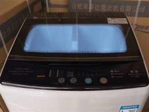 全新联保荣事达全自动半自动洗衣机,低价出售