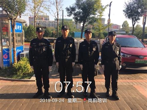 陕西天成保安集团有限公司
