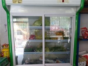 出售冷藏柜,八成新