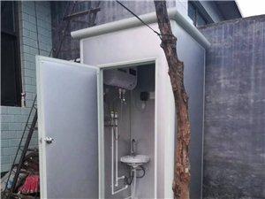 室外保溫淋浴房