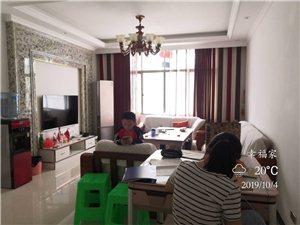 仁怀罗家坝3室 2厅 1卫52.8万元