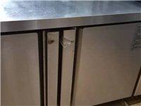 保鮮冷藏柜長一米五,寬八十,