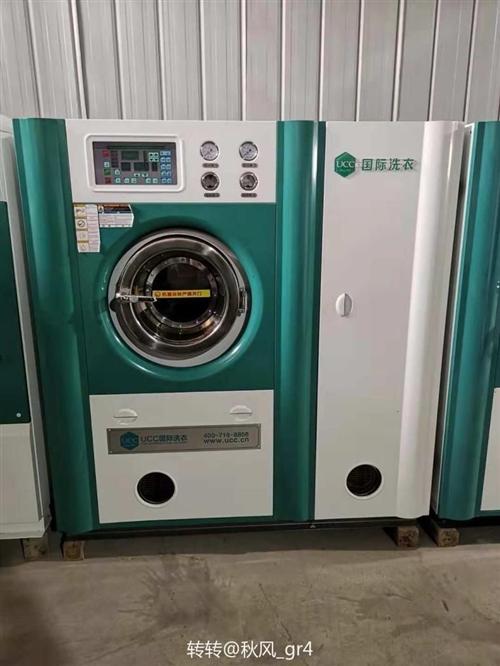 本人ucc公司干洗設備一套低價出售,可包技術,有意私聊