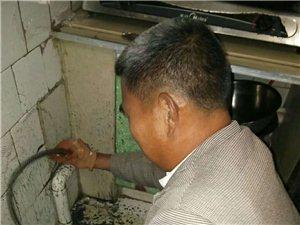 專業疏通下水管道電話13849737918
