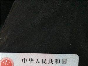 身份證丟失