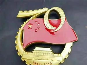 70周年阅兵徽章!一辈子的纪念,一个时代的见证!内部渠道,数量有限
