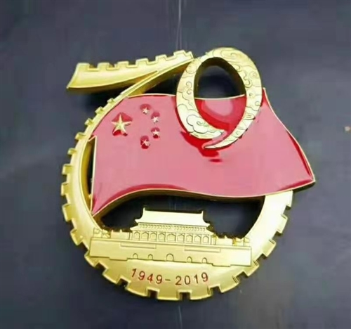 70周年閱兵徽章!一輩子的紀念,一個時代的見證!內部渠道,數量有限