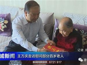 《新来的县委书记》文/刘根囤