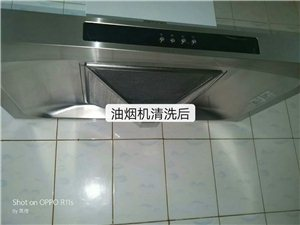 家電清洗,家政服務