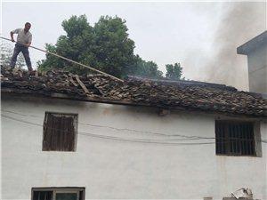 峡江幸福村某村民家老房子着火