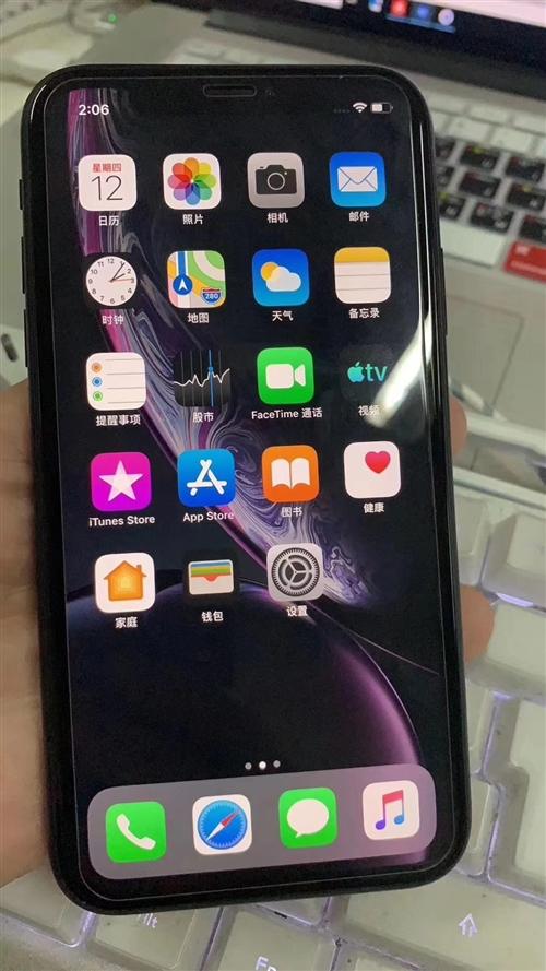 iphonexr用了不到4月,3000,帶卡貼,需要聯系