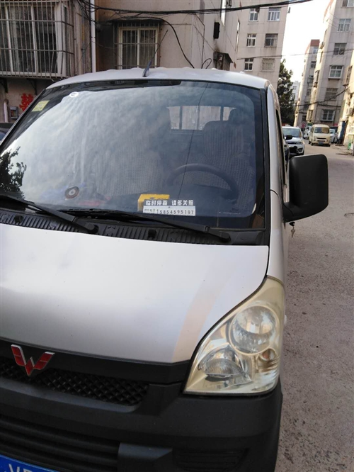 五菱荣光小卡2012款1.5