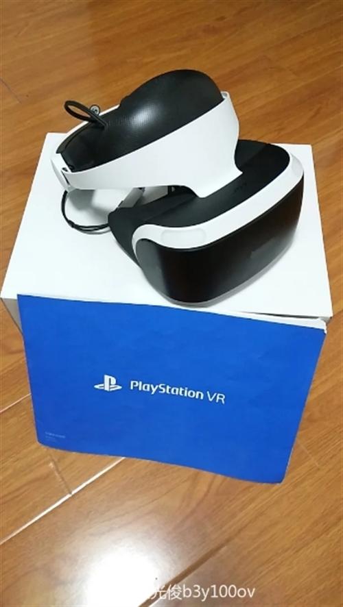 一代ps4 VR头盔,95新以上,18年入手,头晕玩不了,一直闲置,含摄像头,没有手柄,有意向的联系...